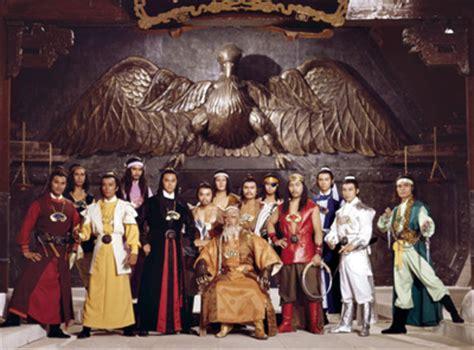The Avenging Eagle Shaw Brothers Dvd Kaufen Filmundo Kung Fu Filmy 03 2009 K23 Kungfuk23