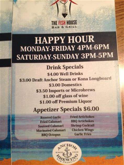 fish house happy hour happy hour menu изображение the fish house bar grill