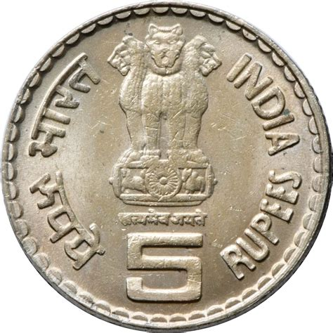 indian coin numista 5 rupees dadabhai naoroji india numista