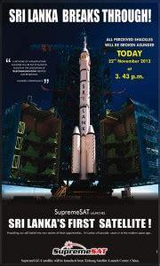 satellite supreme srilanka 1st satellite supreme sat i schedule to launch on