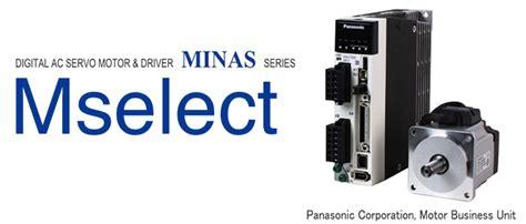 motor capacity selection software for ac servo motors