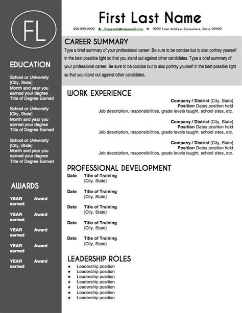 leadership resume template resume template sleek gray and white