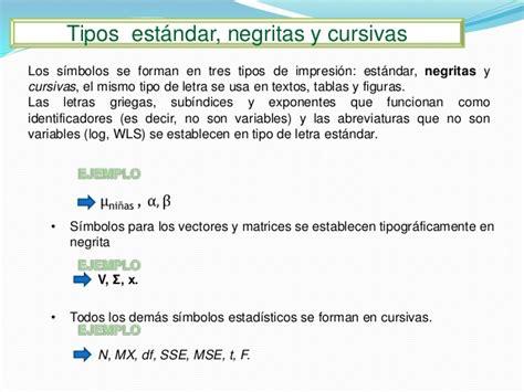 Normas Apa 2014 Para Resumen by Normas Apa 2014 Para Resumen Krida Info