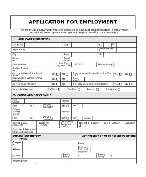 printable job application for chili s generic job application word coles thecolossus co