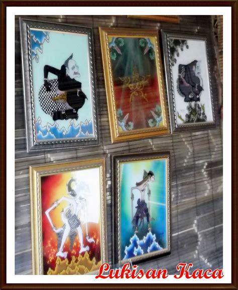 Plakat Cirebon by Lukisan Kaca Sadeane Wong Cirebon