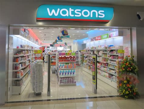 Floor Plan Companies by Watsons Taiping Sentral Mall