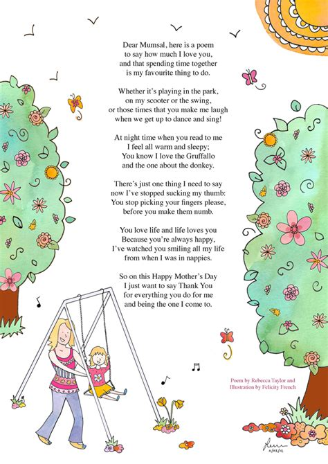 poem about a swing tree poems for children images