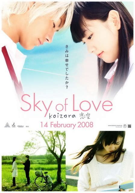 film romance japan crunchyroll forum romantic japanese movies page 3