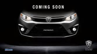 Proton Advertisement Proton Drops Teaser Of Updated 2016 Persona