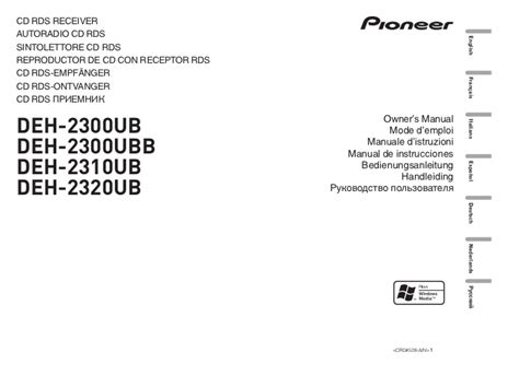 pioneer deh p400ub wiring diagram wiring diagram and