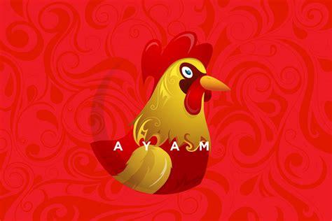 Shio Ayam inilah tempat wisata yang sesuai dengan ramalan shio tahun