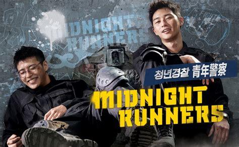 midnight runners chapteriosity