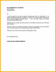 General Cover Letter For Any by 100 General Cover Letter For Any Simple Cover