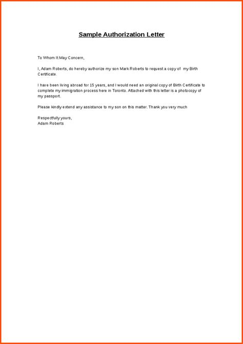 authorization letter format for documents write authorization letter letter of recommendation