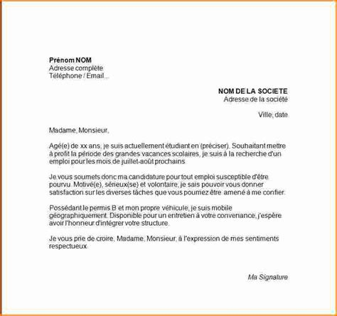 Exemple De Lettre De Motivation Pour Un Emploi Marketing 5 Exemple De Lettre De Motivation Pour Un Emploi Exemple Lettres