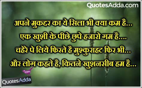 sad thought hindi image life hindi shayari wallpaper