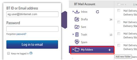 Bt Address Search Your Questions Answered How To Organise Your Email Into Handy Folders Bt