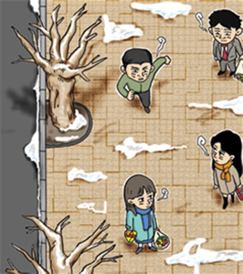 along with the gods manhwa sunjeong manhwa korean webtoons wiki