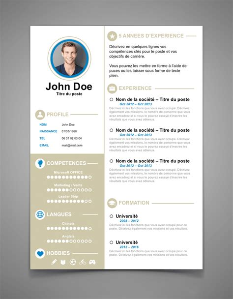Job Resume Templates Google Docs by Exemple De Cv 233 L 233 Gant L Cr 233 Er Un Cv