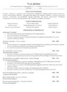 Exle Of Skills Section On Resume by 6 What To List In The Skills Section Of A Resume Sle Resumes Sle Resumes