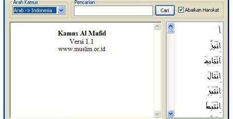 Kamus Arab Indonesiaoleh Al Kalali kamus indonesia arab arab indonesia al mufiid