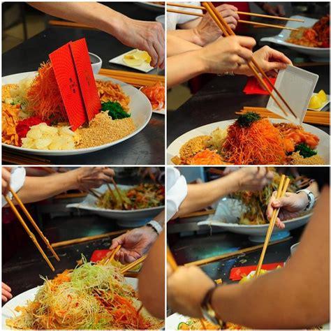 new year lo hei phrases cny how to lo hei yu sheng 捞起魚生 superfinefeline