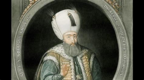 Suleiman Ottoman Portrait Of Sultan Suleiman Khan Sultan S 252 Leyman Han Portresi