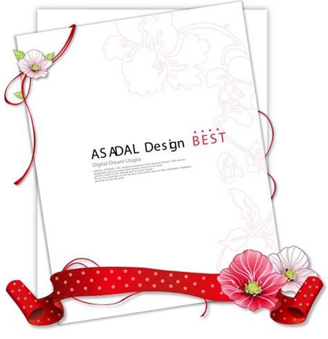ribbon design for invitation card invitation cards design with ribbons