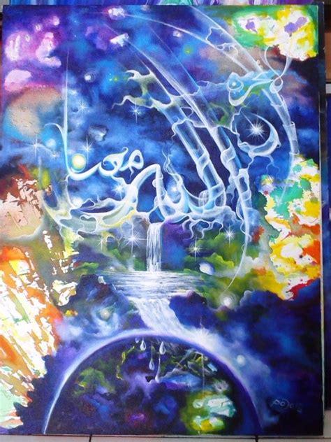 tutorial kaligrafi kontemporer 100 karya terbaru kaligrafi kontemporer mas poniman