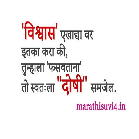 watsapp new life suvichar life marathi whatsapp status auto design tech