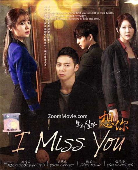 Film Korea Sub Indo Streaming | nonton missing you episode 1 streaming drama korea