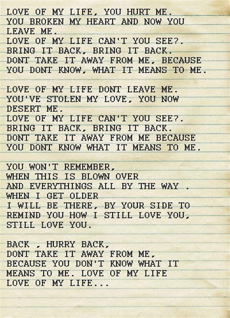 beautiful songs lyrics the 25 of my
