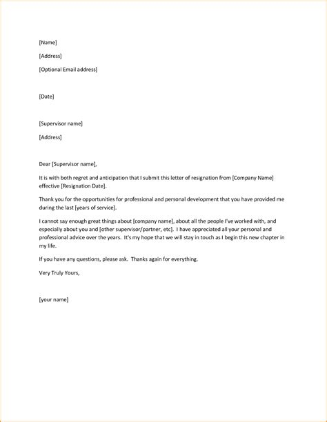 Cool Resignation Letter by 8 Great Resignation Letter Invoice Template