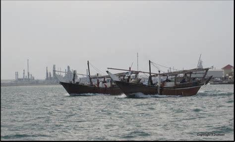 boat ride qatar notre vie familiale au moyen orient