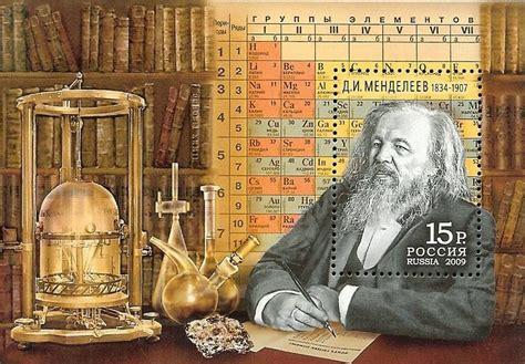tavola atomica mendeleev s periodic table scientists