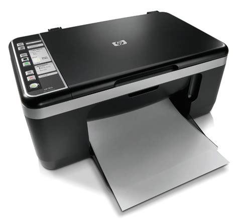 Printer Scanner cool wallpapers hp printer scanner