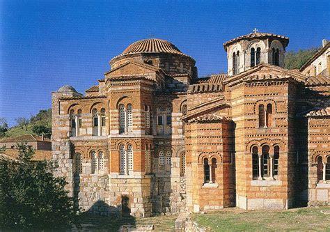 la brisa de oriente historia de la educacion bizancio imperio romano de oriente