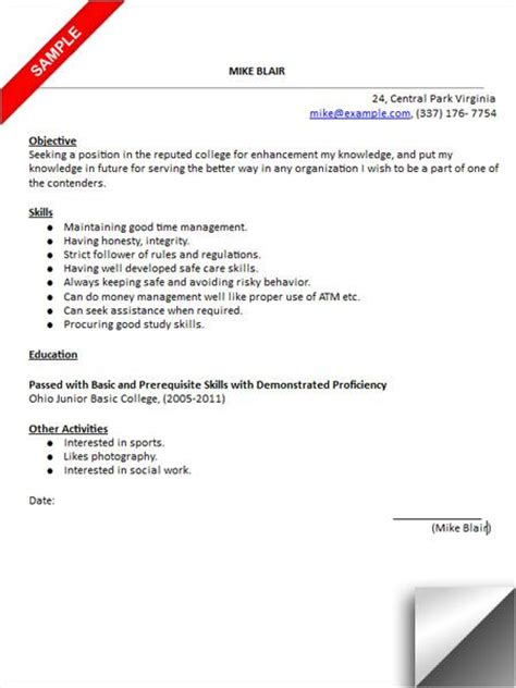 sle high school resume college application 17 images about pharmacy tech on engineering