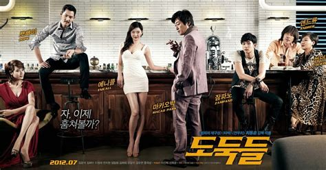 Film Romantis Action | film action korea the thieves kumpulan film korea romantis