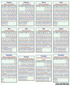 Calendar 2018 Hijri Gregorian The Islamic Lunar Calendar Muslim Calendar Or Hijri