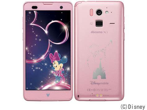 mobile f 価格 disney mobile on docomo f 07e light pink の製品画像