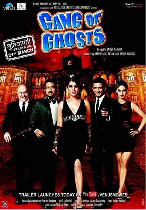 film ghost mp3 songs gang of ghosts 2014 hindi movie download hd 480p
