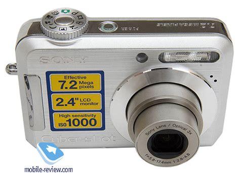 Kamera Sony Dsc S700 sony dsc s700 driver free verison 2 91
