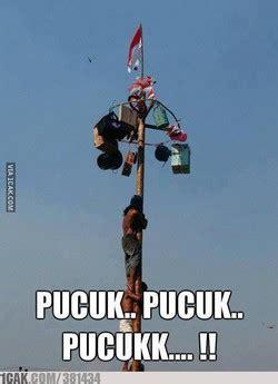 Teh Pucuk Kecil 7 iklan lucu di indonesia tahun 2014 dunia serba tujuh