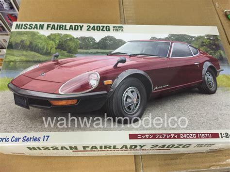 nissan fairlady 240zg hasegawa 21217 hc 17 nissan fairlady 240zg