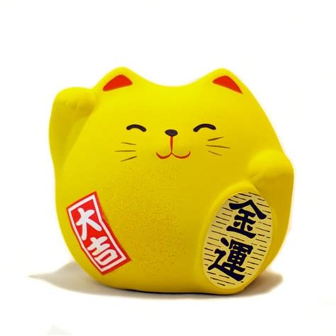 feng shui yellow feng shui yellow cat