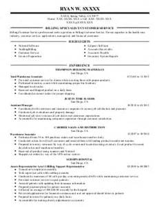 Treasury Management Sales by Vice President Treasury Management Sales Officer Resume Exle Midfirst Bank