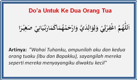 bacaan doa untuk kedua orang tua ibu dan bapak lengkap