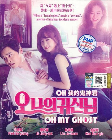 film korea oh my ghost dvd korean drama oh my ghost vol 1 16end oh my ghostess