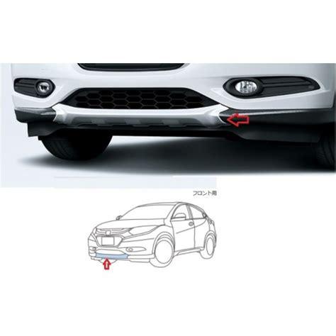 List Garnish Bumper Depan Honda Brv Br V 2014 2015 honda vezel hr v hybrid genuine front bumper lower garnish japan jdm